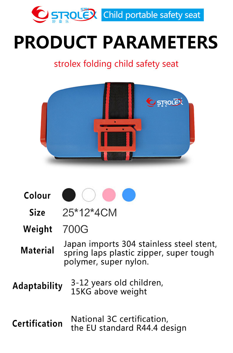narrowest booster seat on the market 03