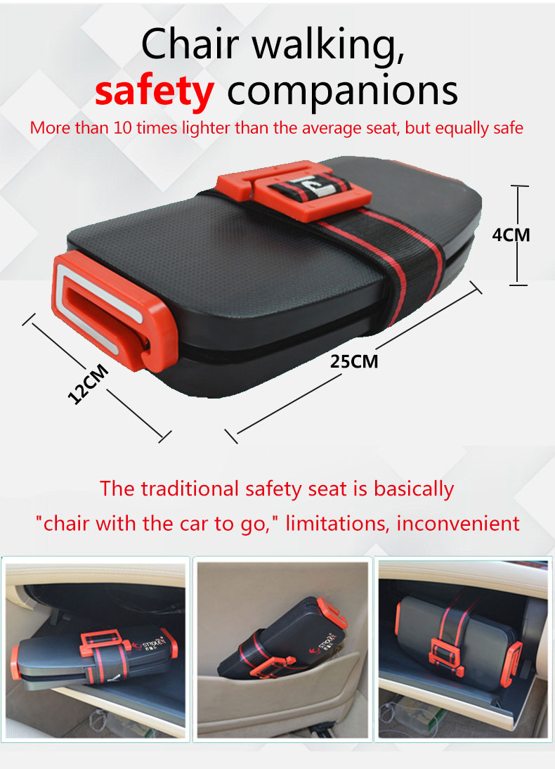 narrowest booster seat on the market 06