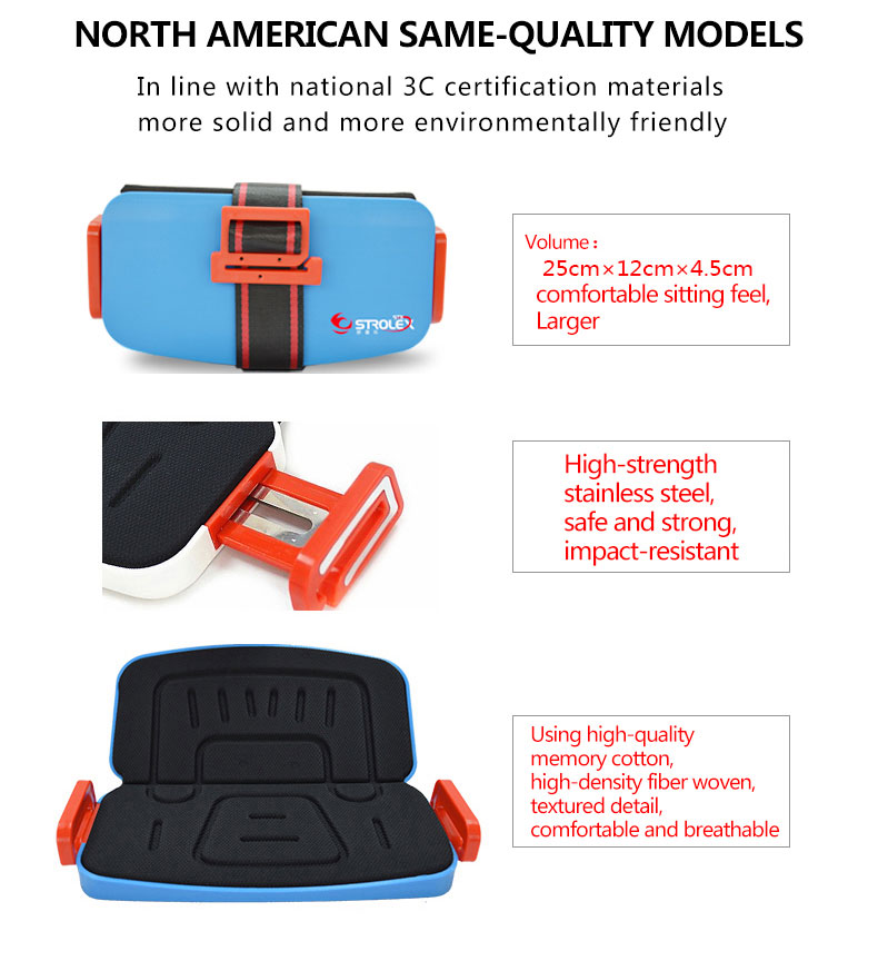 narrowest booster seat on the market 08