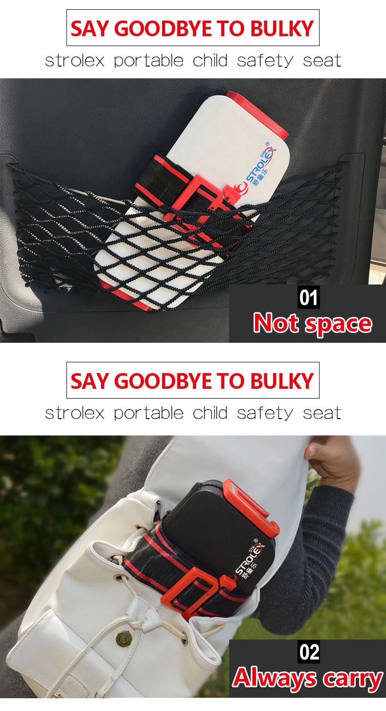 narrowest booster seat on the market 09